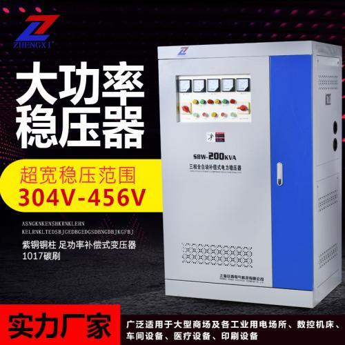 三相補償式電力穩壓器