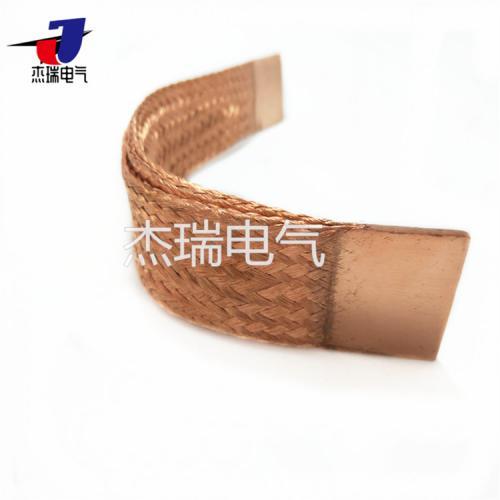 一體化熔壓焊接銅編織帶軟連接