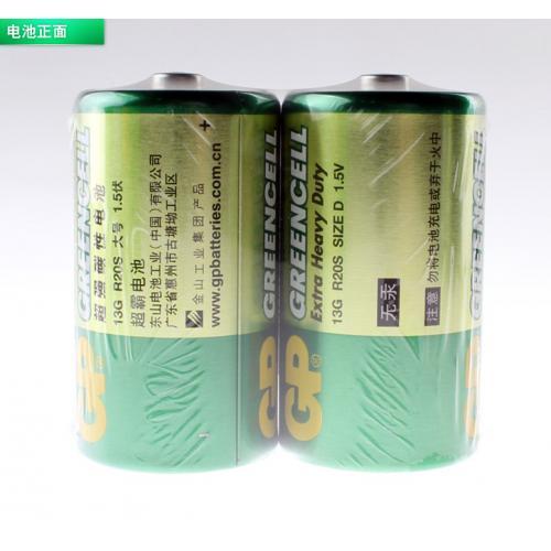 1号碳性电池