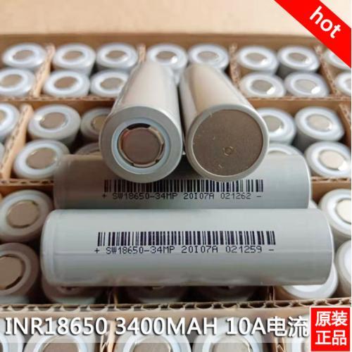 錳酸鋰電池