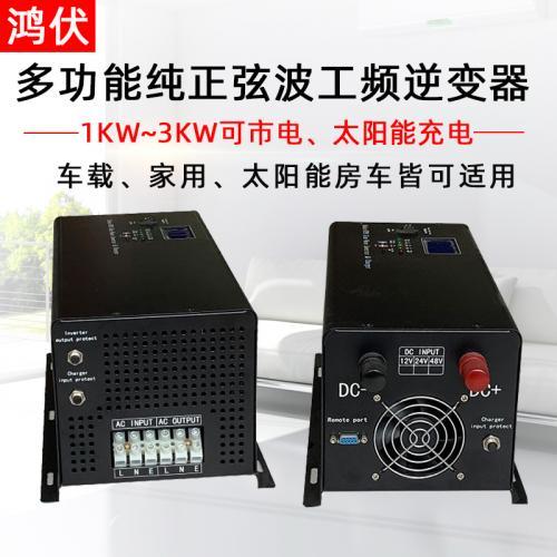 3KW太陽能光伏逆變器
