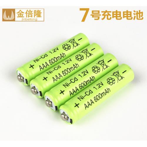 镍镉AAA7号充电电池