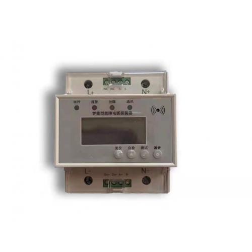 YC-AFD故障電弧探測器