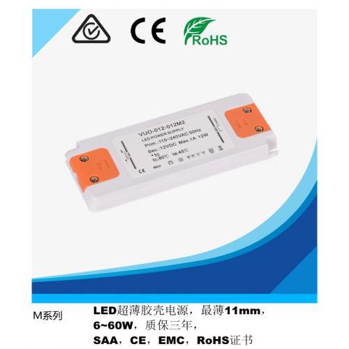 LED超薄恒压驱动电源