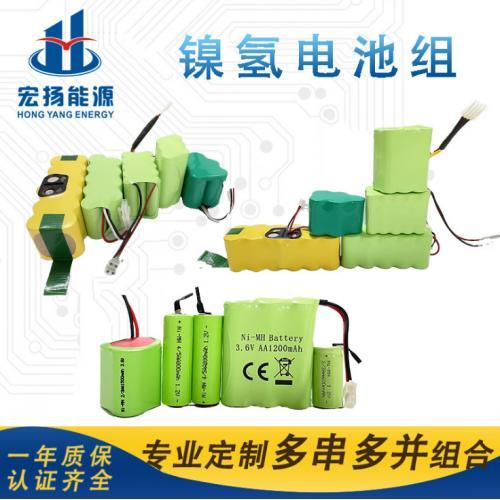 高容量镍氢电池组