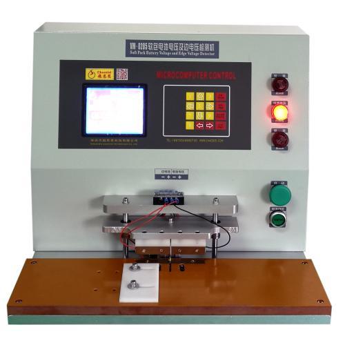 软包电池电压边电压内阻检测机