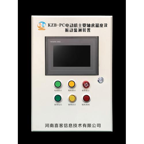 电动机轴承温度及振动监测装置