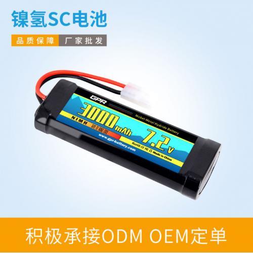 鎳氫SC電池