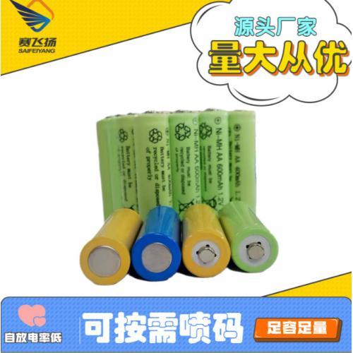 5號AA鎳氫電池