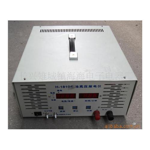 高压放电仪