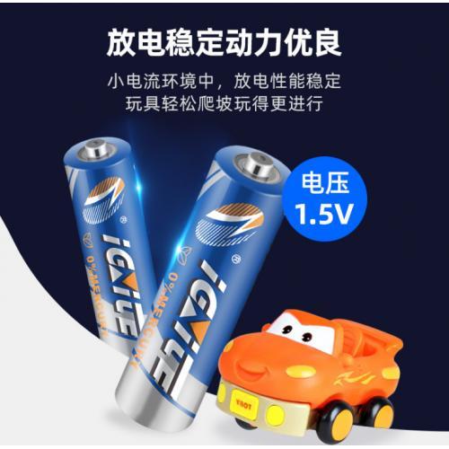 碱性干电池