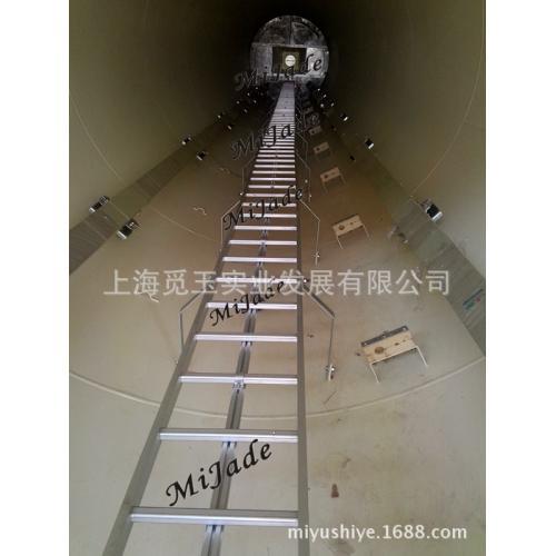 铝合金安全导轨塔筒爬梯
