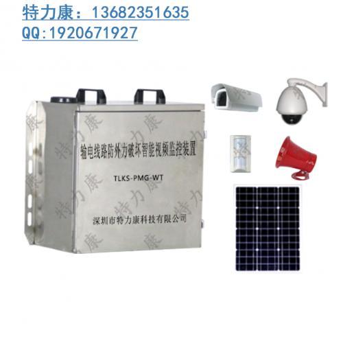 激光全自动防高压线外力破坏预警系统