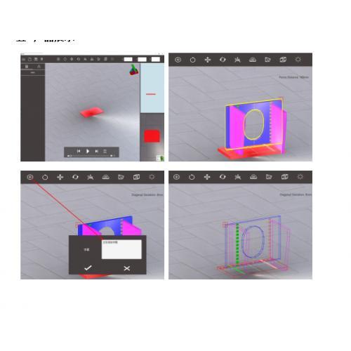 VAS结构虚拟装配软件