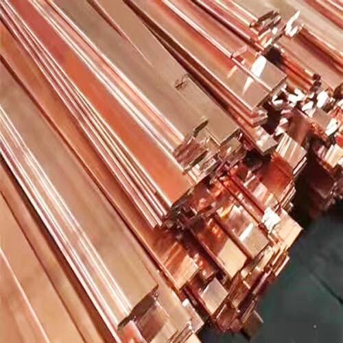 导电铜排T2紫铜排