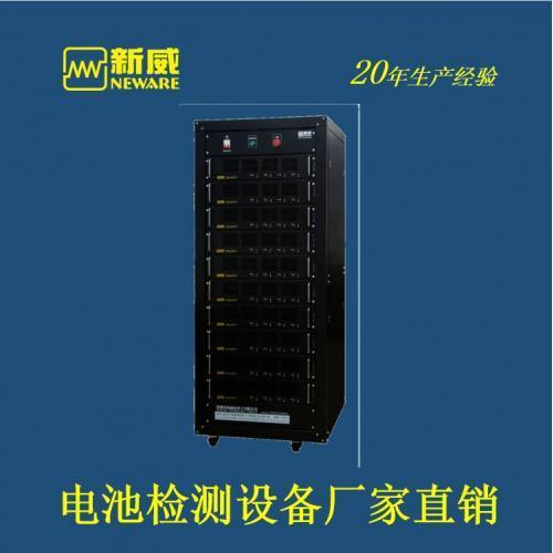 高精度电池检测设备