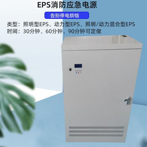 6KWEPS应急电源
