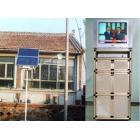 太阳能电视系统