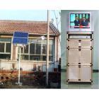 太阳能电视