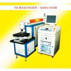 YAG激光划片机