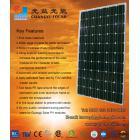 太阳能单晶电池板200瓦