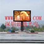 室外LED显示屏 [深圳蓝通光电有限公司 0755-29641513]
