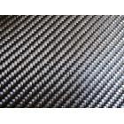碳縴維織物