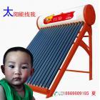 太陽能熱水器 [青島佳豪太陽能配件公司 15192039727]