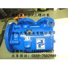 燃烧器燃油输送泵 船用锅炉燃油泵