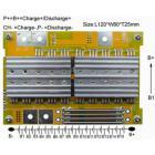 16S充放电分口锂电池组保护板