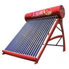 太陽雨太陽能熱水器