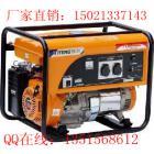 5KW小型汽油发电机型号