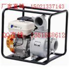 汽油自吸式抽水泵_小型抽水泵