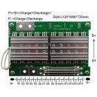 16节动力型锂电池组保护板