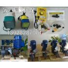 污水处理自动加药泵