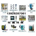 电镀加药泵/污水处理设备计量泵