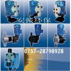 污水处理投药计量泵
