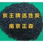 PSA吸附CO2專用活性炭