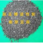 载铜活性炭