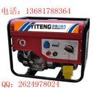 汽油发电焊机_发电电焊两用机