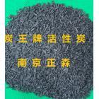 高氧化性能触媒载钴活性炭