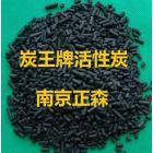 脱除恶臭专用活性炭