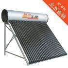 N7系列熱水器
