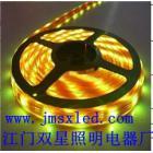 LED灯带LED软灯条