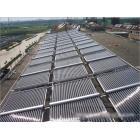10吨太阳能热水系统