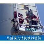 风电检测与维护服务 塔筒维护