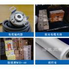 风电产品备品材料