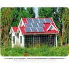 主动式太阳能房
