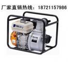 進口3寸動力自吸泵