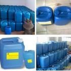 醇基燃料炉头专用环保油添加剂